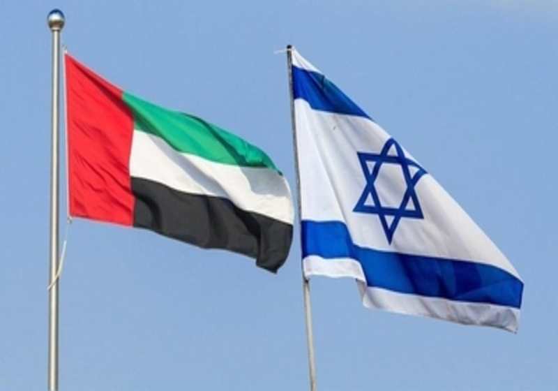Anti-Peace Alliance Rallies Against Emirati-Israeli Treaty