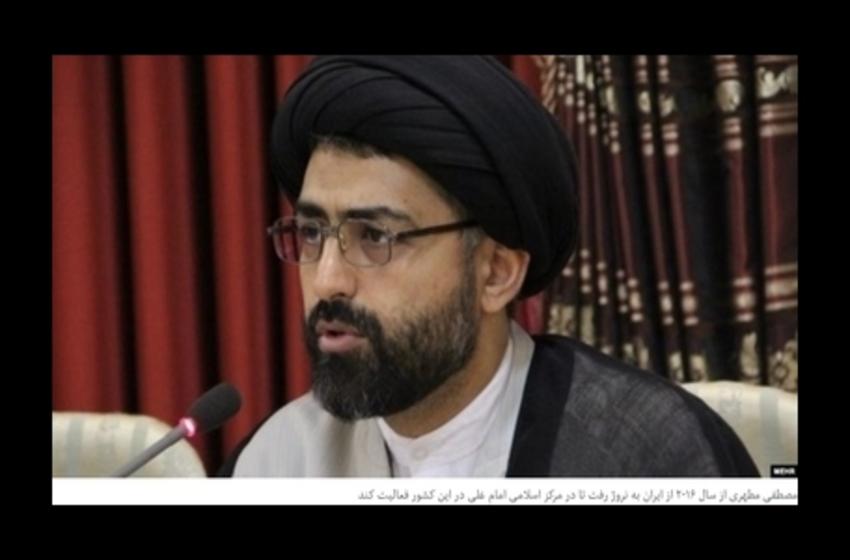 The Ayatollah's Men in Europe: Part 1
