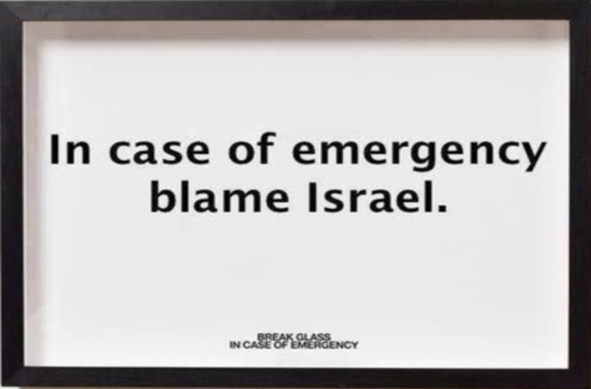 Baseless Israel Bashing Permeates Science, Medicine, and Education Unions