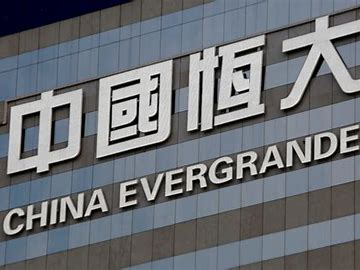 Will China Real Estate Behemoth Evergrande Make Its Outstanding Payments Due Today Or Will This Be the Beginning of the Collapse of the China Economy?